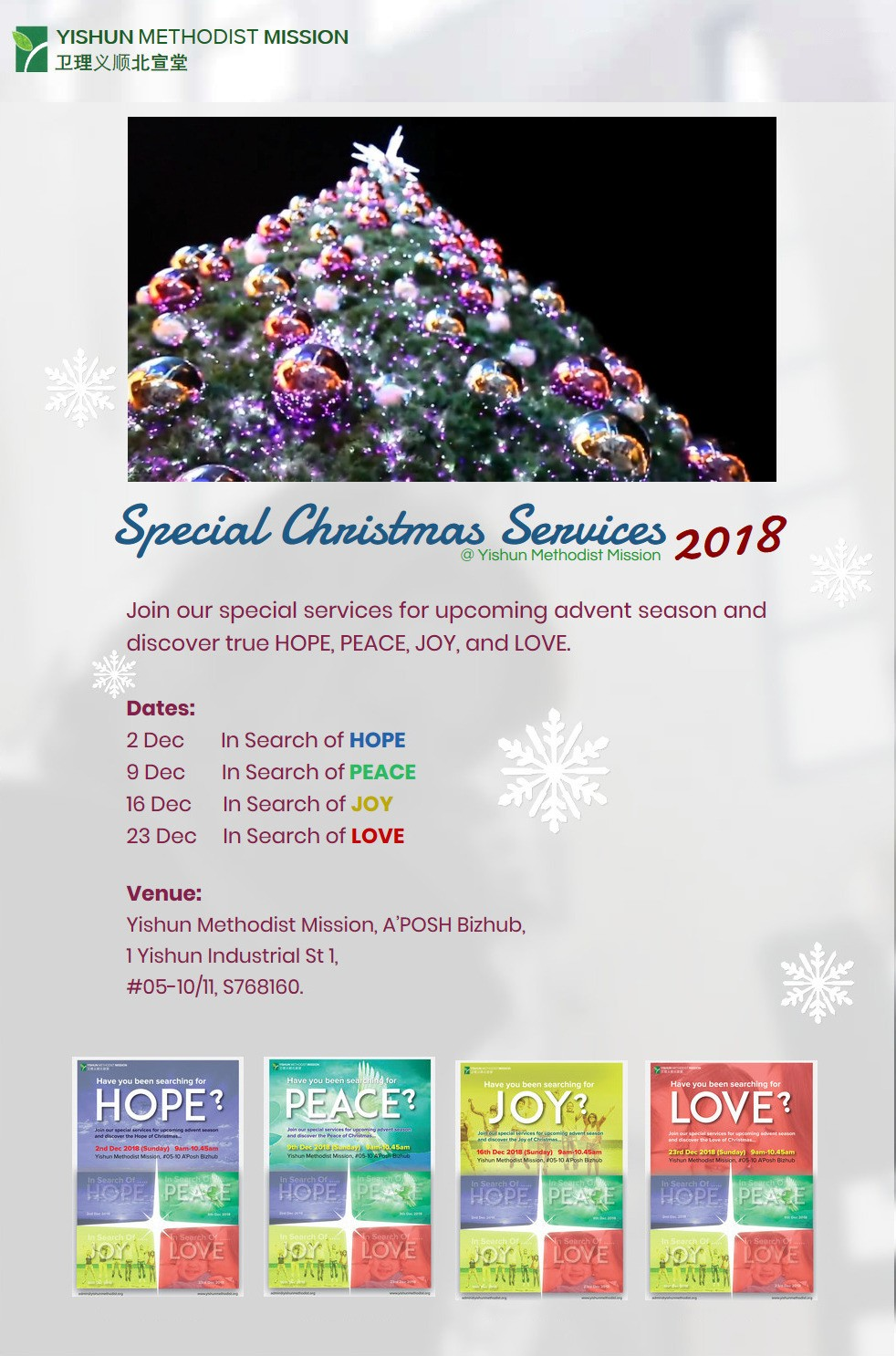 Special Christmas Services (YMM)