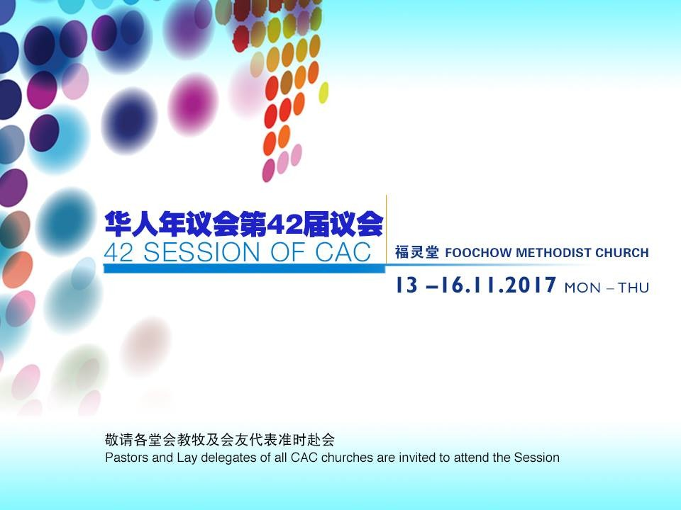 CAC 42nd Session