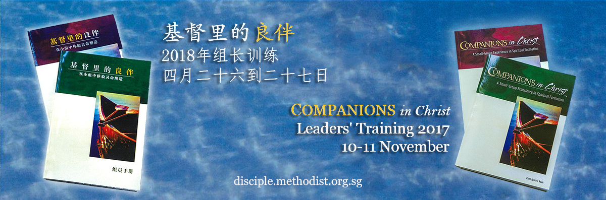 COMPANIONS in Christ Leaders' Training (Nov 2017)