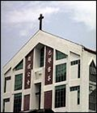 Paya Lebar Chinese Methodist Mission